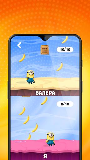 Dirol Play 1.7.2 screenshots 3