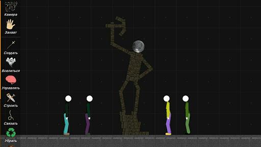 Turbo Stickman Ragdoll Playground apkdebit screenshots 3