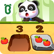 Little Panda's Math Block