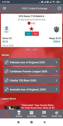 osg cricket exchange screenshot 3