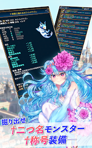放置系ハクスラモンスターズ 9