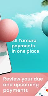 Tamara - Buy now. Pay Later.