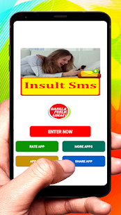 Insult sms Text Message Latest Collection