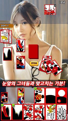 AVub9deuace0 : ub300ud55cubbfcuad6d uc131uc778 uace0uc2a4ud1b1 android2mod screenshots 5