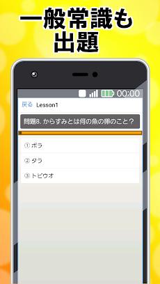 認知症予防~高齢者向けアプリ 無料×脳トレ×日経×語彙力~のおすすめ画像5