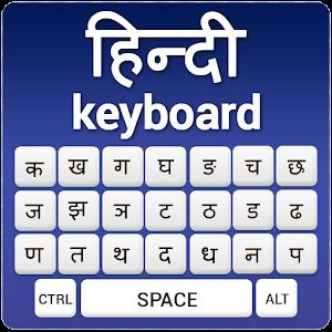 Hindi KeyboardRoman English to Hindi Input Method