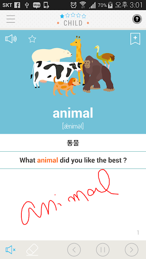 Jmiro English (Word game) 1.3 screenshots 2