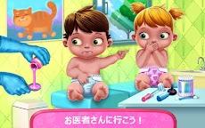 ふたごの赤ちゃん - いたずらふたごのおすすめ画像3