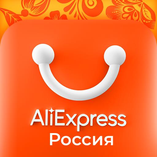 AliExpress Россия: Новое официальное приложение