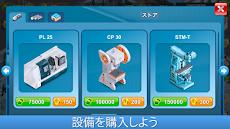 Industrialist ~ 大実業家 - 工場開発ストラテジーゲームのおすすめ画像2
