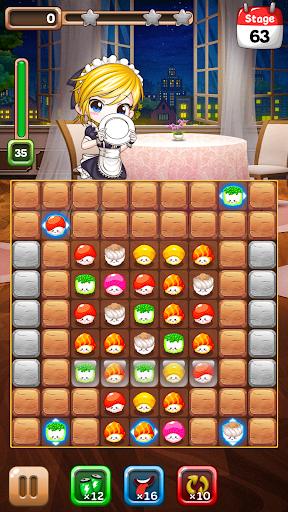 osushiya-san screenshot 1