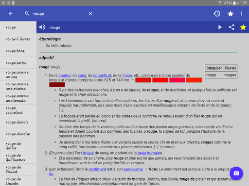 French Dictionary - Offline  Screenshots 10