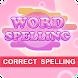 Word Spelling - 言葉ゲームアプリ