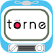 torne™ mobile - Androidアプリ