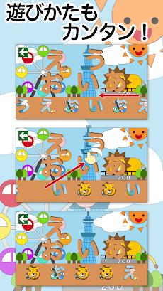 あいうえおぱずる!「ひらがな・カタカナ」を形と音声で覚えよう!お子様の成長を育む無料知育ゲームアプリのおすすめ画像5
