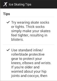 Ice Skating Tipsのおすすめ画像3