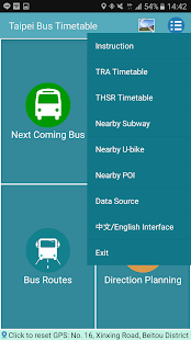 HsinChu Bus Timetable