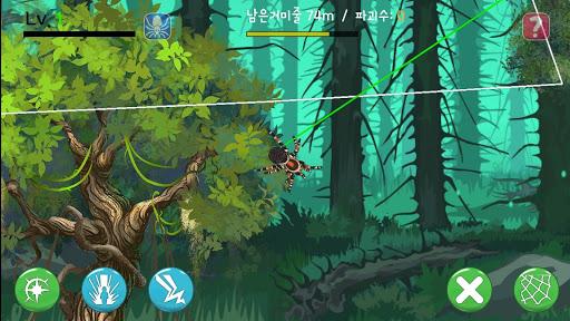 Spider Worrier  screenshots 1