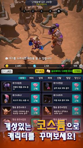 ubb34ud55cuc758 uae30uc0ac - ubc29uce58ud615 3D RPG 2.10 screenshots 1