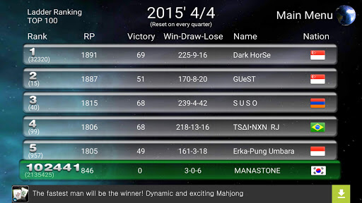 World Chess Championship 2.09.02 Screenshots 18