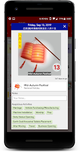 Taiwan Calendar  Holiday For Pc In 2021 – Windows 10/8/7 And Mac – Free Download 1
