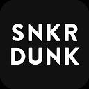 スニーカーダンク スニーカーフリマアプリ