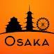 大阪市 旅行 ガイ ド