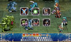 RPG アルファディア - KEMCOのおすすめ画像2