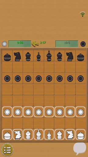 Ouk Chaktrang (អុកចត្រង្គ) apktreat screenshots 1