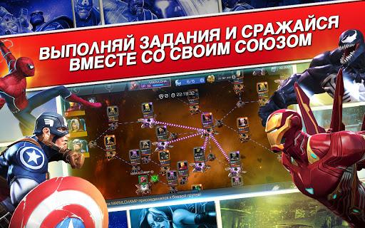 Marvel: Битва чемпионов apktreat screenshots 2