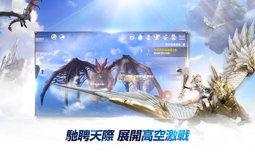 u4f0au5361u6d1bu65afM - Icarus M screenshots 9