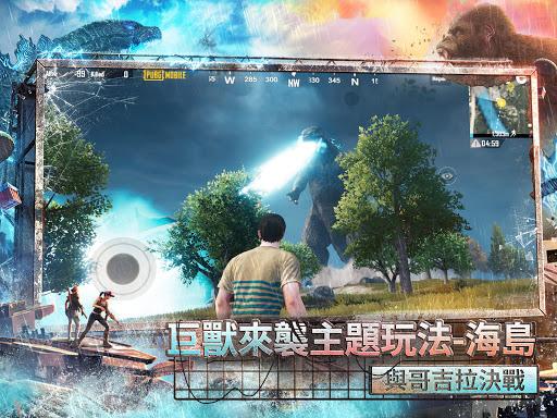 PUBG MOBILEuff1au7d55u5730u6c42u751fM apktram screenshots 8