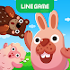 LINE ポコパン-うさぎのポコタの簡単爽快一筆書きパズルゲーム - Androidアプリ