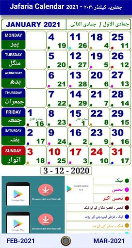 Jafaria Shia Calendar 2021 & 2022 21.0 Screenshots 6