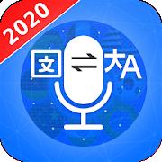 All Language Translator: Voice & Camera Translate