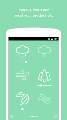 Noisli - Focus, Concentration & Relaxationのおすすめ画像1