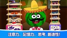 おかしな食べ物2!子供、幼児向け無料学習ゲームのおすすめ画像5