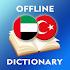 Arabic-Turkish Dictionary