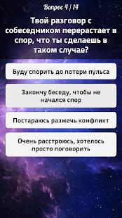 u0422u0435u0441u0442u044b 2: u041au0442u043e u0442u044b? 2.5.2 Screenshots 6