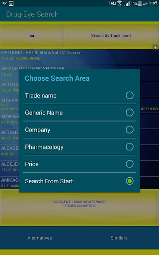 drug eye index modavailable screenshots 2