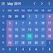 カレンダーウィジェット:月+アジェンダ - Androidアプリ