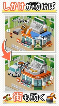 ナオシーノ!のおすすめ画像2