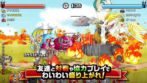 城とドラゴン  screenshots 3