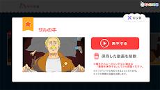 妖怪・心霊・怪談【怖いお話アニメ】のおすすめ画像3