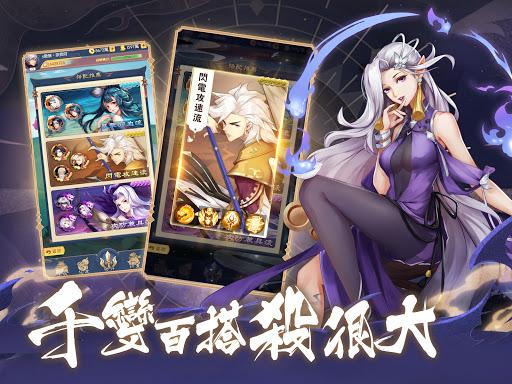 u5e7bu9748u4e4bu5951  screenshots 12