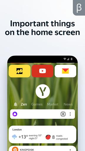 Yandex Browser (beta) screenshots 1