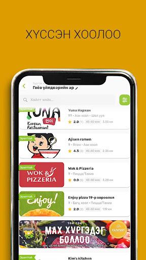 TokTok  Screenshots 8
