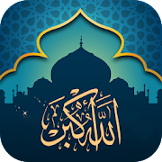 Athan Now : Prayer Times, Quran & Qibla  Icon