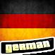 ドイツ語を学ぶ