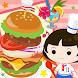 幻想レストラン〜わくわくレストラン×可愛いシェフの暇つぶしゲーム〜